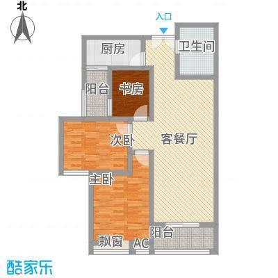美林湾112.44㎡美林湾户型图112.44平米三室两厅一卫3室2厅1卫1厨户型3室2厅1卫1厨