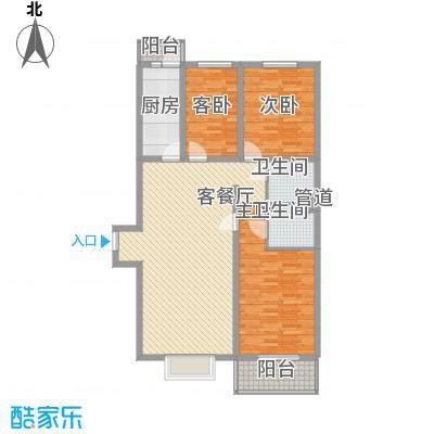 长风新城公元2010133.83㎡长风新城公元2010户型图B户型3室2厅2卫1厨户型3室2厅2卫1厨