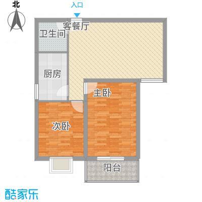 长风新城公元201084.00㎡长风新城公元2010户型图C'户型2室2厅1卫1厨户型2室2厅1卫1厨