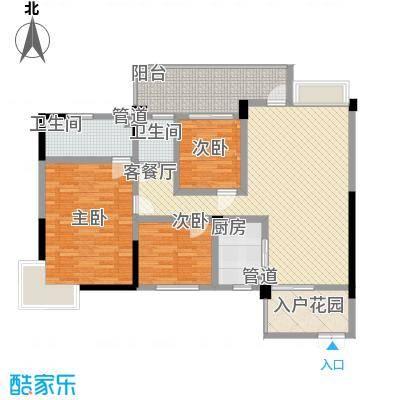 锦江花园98.00㎡锦江花园3室户型3室
