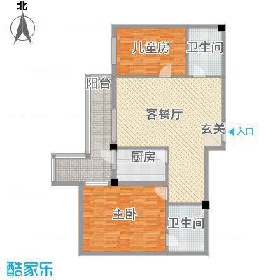 皇家新景129.12㎡皇家新景户型图2室2厅2卫1厨户型10室