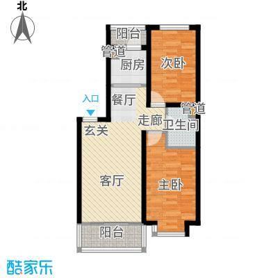 丽水丁香园62.83㎡K户型2室2厅1卫1厨