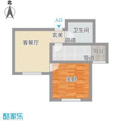 红荔花园红荔花园1室户型1室