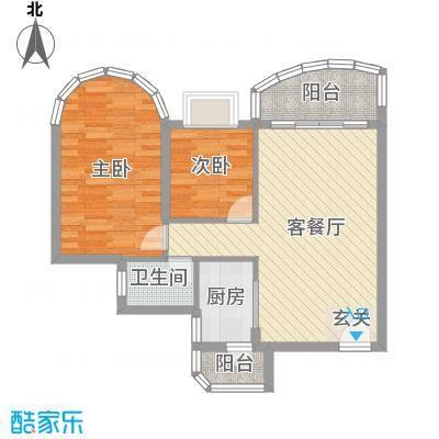碧水湾81.97㎡碧水湾户型图05、06单位2室2厅1卫1厨户型2室2厅1卫1厨