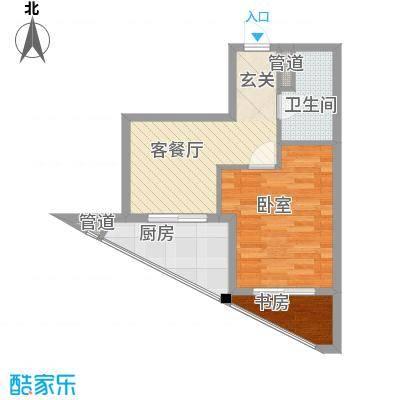 云顶国际公馆56.75㎡云顶国际公馆户型图1室1厅1卫1厨户型10室