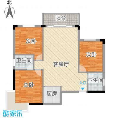 桃李花园 3室 户型图