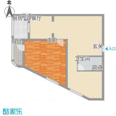 云顶国际公馆115.72㎡云顶国际公馆户型图2室2厅1卫1厨户型10室
