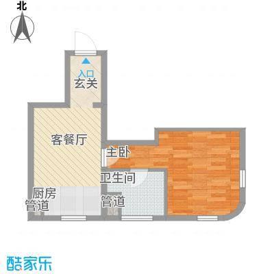 云顶国际公馆49.81㎡云顶国际公馆户型图1室1卫1厨户型10室