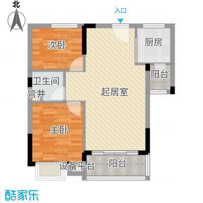 滨江豪园81.00㎡滨江豪园2室户型2室