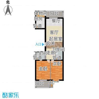 公园一品97.63㎡C户型97.63平方米户型2室1厅2卫1厨
