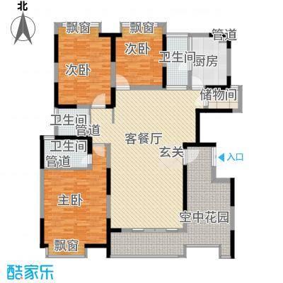 鸿安广场130.00㎡鸿安广场3室户型3室