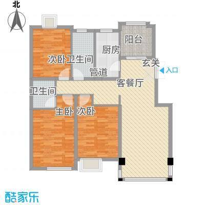 美琪小区137.00㎡美琪小区3室户型3室