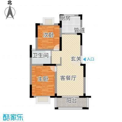 和美第96.17㎡和美第户型图D2室2厅1卫1厨户型2室2厅1卫1厨