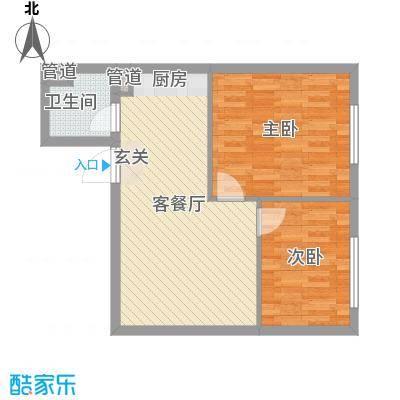 新东方公寓68.26㎡新东方公寓户型10室