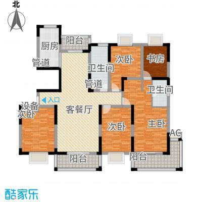 和美第197.53㎡和美第户型图A4室2厅1卫1厨户型4室2厅1卫1厨