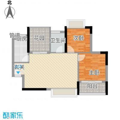 万科金色家园88.47㎡万科金色家园户型图金虹1/2座03单元2室2厅1卫户型2室2厅1卫