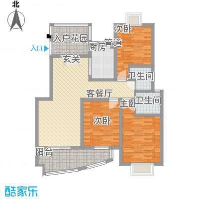 怡和花园127.00㎡怡和花园3室户型3室