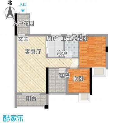 石排国际公馆79.00㎡石排国际公馆户型图11-17栋04户型3室2厅1卫户型3室2厅1卫