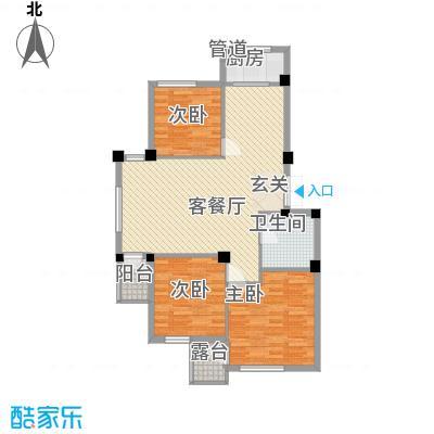 华夏海景114.70㎡华夏海景户型图3室2厅1卫1厨户型10室
