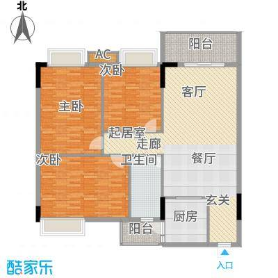 富康豪庭二期131.00㎡富康豪庭二期3室户型3室