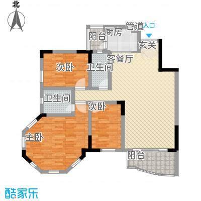 盈翠豪园117.17㎡盈翠豪园户型图6座8层B单元3室2厅2卫1厨户型3室2厅2卫1厨