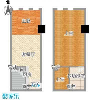 新建SOHO63.84㎡新建SOHO户型图户型六1室1厅1卫1厨户型1室1厅1卫1厨