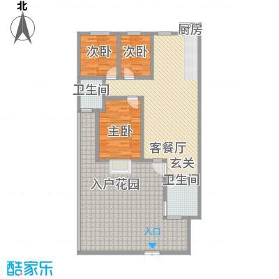 水云居110.65㎡水云居户型图A户型3室2厅1卫1厨户型3室2厅1卫1厨