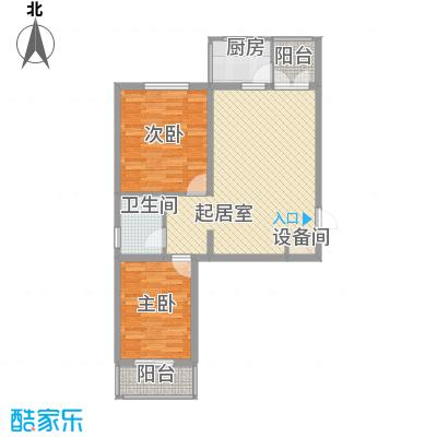 东润花园(北京新干线二期)94.59㎡东润花园(北京新干线二期)户型图21号楼-A户型2室2厅1卫1厨户型2室2厅1卫1厨