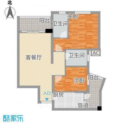 盛世华南102.63㎡盛世华南2室户型2室