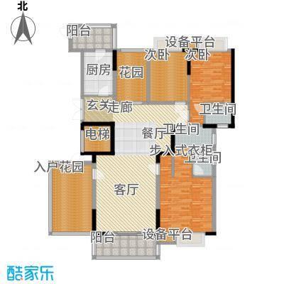 新世纪领居二期173.00㎡新世纪领居二期3室户型3室