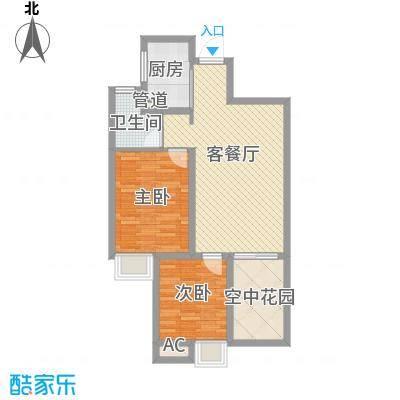 健逸天地恒星花园87.00㎡健逸天地恒星花园2室2厅1卫户型2室2厅1卫