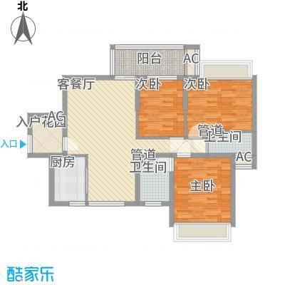 理想0769沁园112.00㎡理想0769沁园3室户型3室