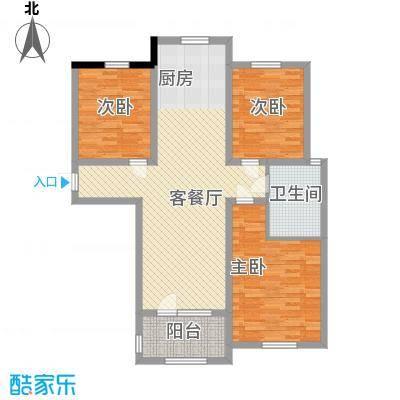 金域蓝湾120.70㎡金域蓝湾户型图GD3户型3室2厅1卫1厨户型3室2厅1卫1厨