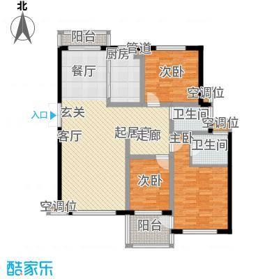 帝景传说123.49㎡帝景传说户型图C10标准层3室2厅2卫1厨户型3室2厅2卫1厨