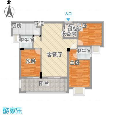 骏和国际公馆116.00㎡骏和国际公馆户型图D2户型3室2厅2卫1厨户型3室2厅2卫1厨