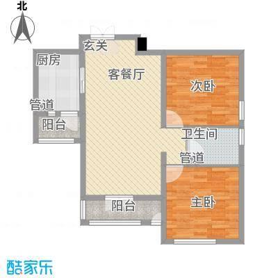 御�豪庭95.00㎡御�豪庭户型图C户型2室2厅1卫1厨户型2室2厅1卫1厨