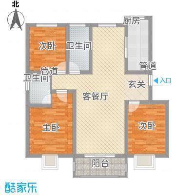 花漾山115.07㎡花漾山户型图户型单页A-D标准层-043室2厅1卫户型3室2厅1卫