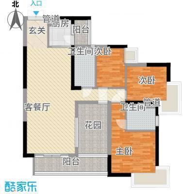 江南第一城116.00㎡江南第一城户型图82栋标准层1单元01、2单元04户型3室2厅2卫1厨户型3室2厅2卫1厨