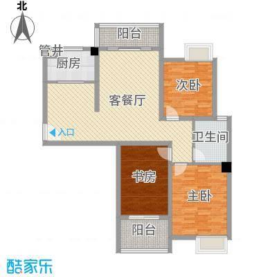 金湖湾墅园129.70㎡金湖湾墅园户型图景观高层B1户型3室2厅1卫1厨户型3室2厅1卫1厨