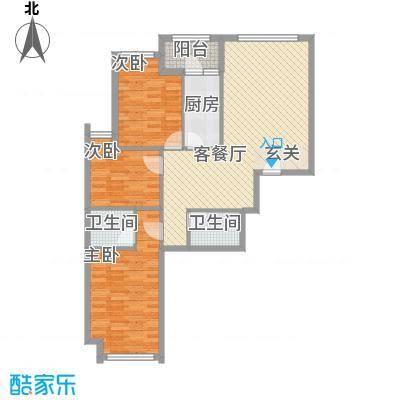 罗马花园110.83㎡罗马花园户型图三室两厅两卫110.833室2厅2卫1厨户型3室2厅2卫1厨
