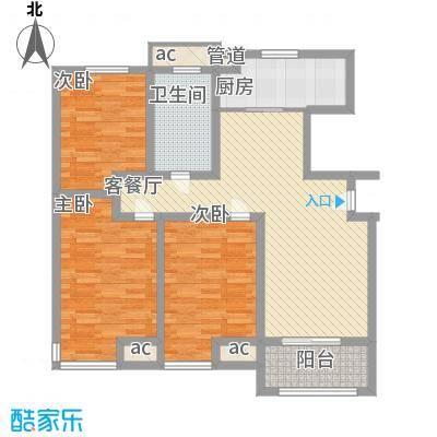 晶龙湾名苑123.00㎡晶龙湾名苑户型图F3户型3室2厅1卫1厨户型3室2厅1卫1厨