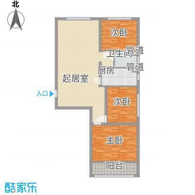 军景雅居项目135.00㎡军景雅居项目户型图A座-G户型3室2厅1卫1厨户型3室2厅1卫1厨