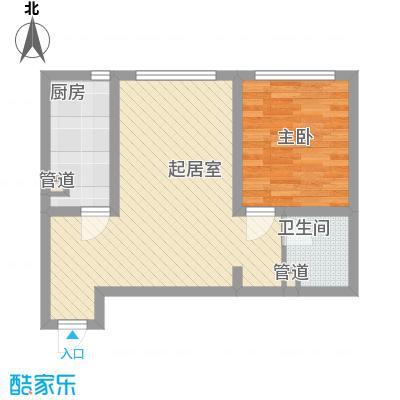 军景雅居项目63.57㎡军景雅居项目户型图A座-E户型1室2厅1卫1厨户型1室2厅1卫1厨