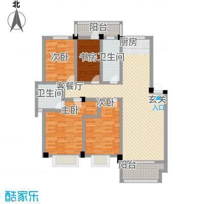 鼓楼开元小区142.44㎡鼓楼开元小区户型图A4室2厅2卫1厨户型4室2厅2卫1厨