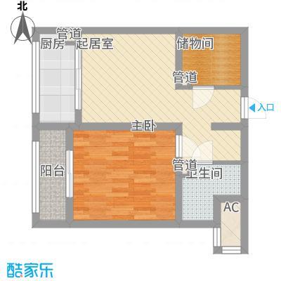 军景雅居项目67.22㎡军景雅居项目户型图B座-K1户型1室1厅1卫1厨户型1室1厅1卫1厨