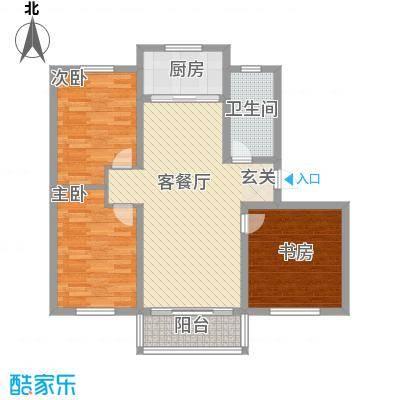 万博宇辉家园112.20㎡万博宇辉家园户型图B3室2厅1卫1厨户型3室2厅1卫1厨