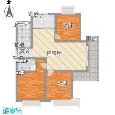 万博宇辉家园129.30㎡万博宇辉家园户型图A3室2厅2卫1厨户型3室2厅2卫1厨