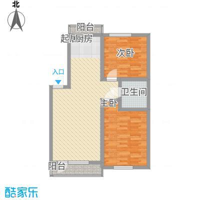 怡海花园86.27㎡户型2室2厅1卫1厨