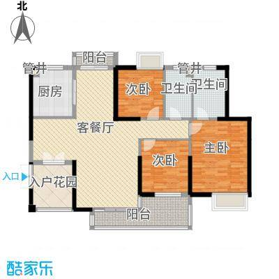 黄旗山1号134.65㎡黄旗山1号户型图8栋标准层A户型3室2厅2卫1厨户型3室2厅2卫1厨
