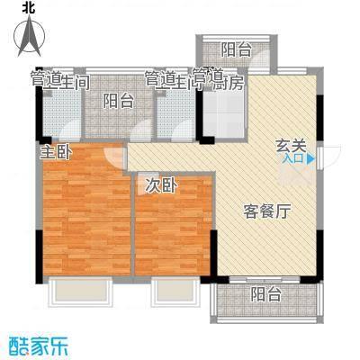东逸湾花园91.00㎡东逸湾花园户型图1栋04户型3室2厅2卫1厨户型3室2厅2卫1厨